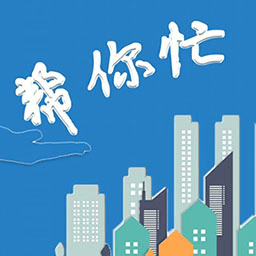 饭团李易峰手机版