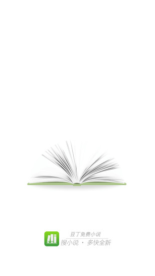 豆丁免费小说手机版 v5.0.187   安卓版 2