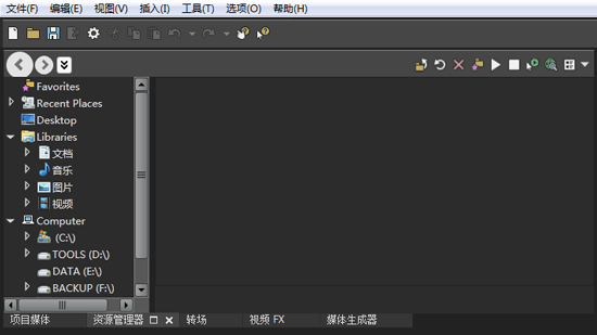 vegas pro 15破解工具 免费版_附汉化补丁 0