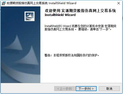 宏源期�股指仿真�W上交易系�y v6.4 最新版 0