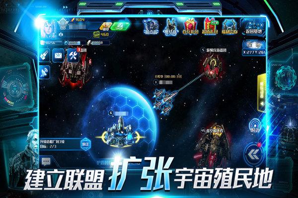 超时空舰队苹果版 v2.0.1 iphone版 0