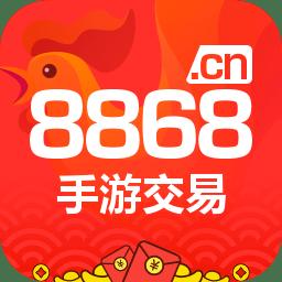 8868手游交易平台v6.0.3 安卓最新版