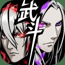 影之刃2魅族游戏