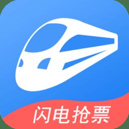 12306铁行火车票手机版