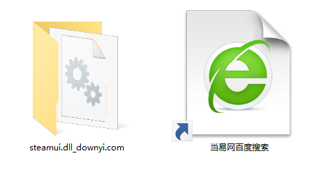 steamui.dll官方下载