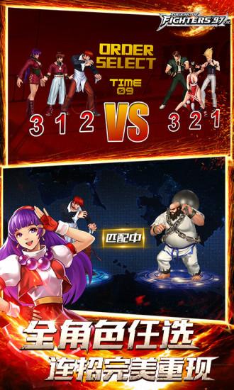 首页 游戏娱乐 动作射击 → 拳皇97ol 4399游戏 v1.4.