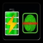 指纹充电器手机版