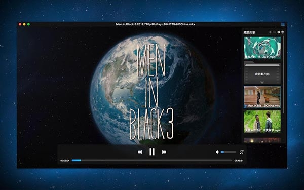暴风影音for mac v1.1.6 苹果电脑版 0