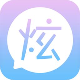 微信炫字体(微信文字插件)
