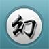 微信字体美化转换器