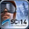 滑雪挑战赛14手机版