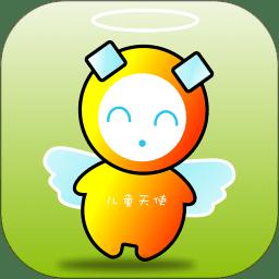 儿童天使v电话手表app
