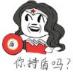 正义联盟QQ表情包