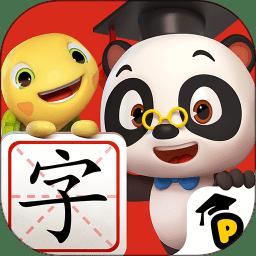 熊猫博士识字手机版v21.2.57 安卓版