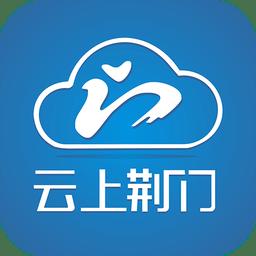 云上荆门手机版v1.1.2 安卓版
