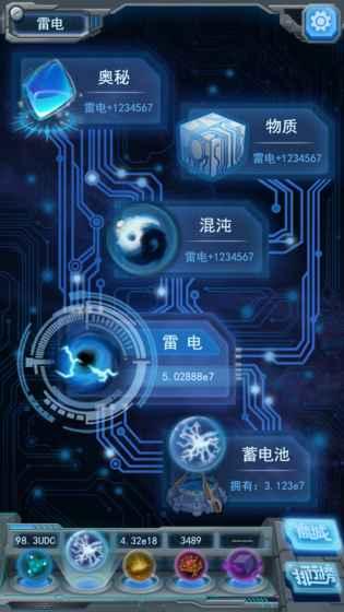 物种起源九游最新版本 v1.2 安卓版 3