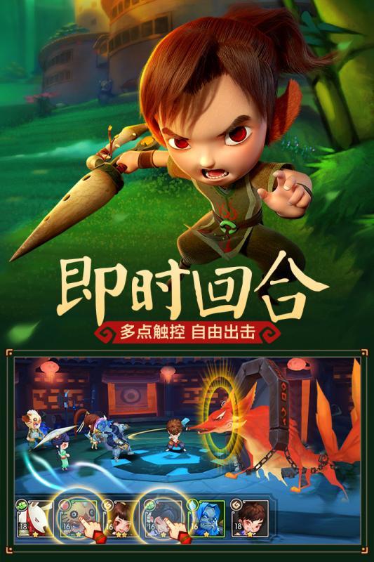 灵妖记小米游戏 v1.7.0 安卓版1