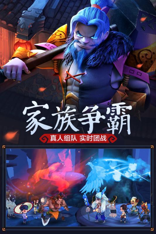 灵妖记小米游戏 v1.7.0 安卓版2