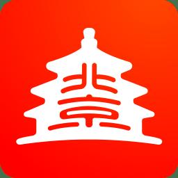 北京通苹果手机版