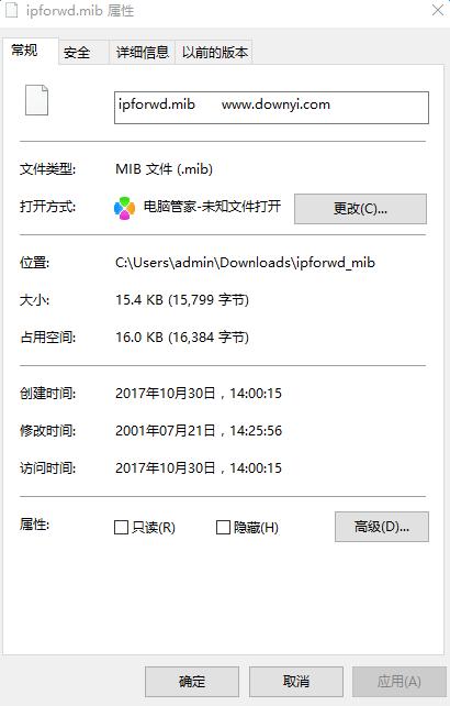 ipforwd.mib文件  0