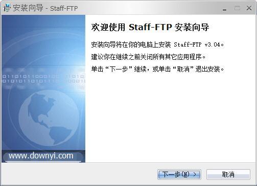 StaffFTP工具