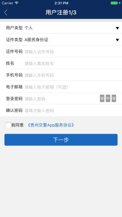 �F�ݽ���ios�� v4.1 iphone�� 1