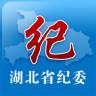 湖北纪委网站手机版