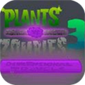 植物大�鸾┦�3��次元之旅�荣�破解版