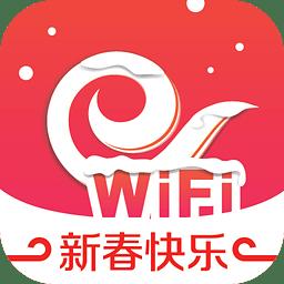 天翼wifi手机版