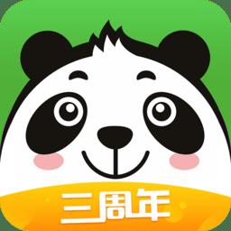 四川新闻软件