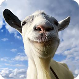 模拟山羊中文解锁版