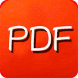 iStylePDF阅读器