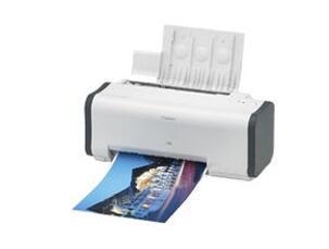 佳能i255打印机驱动