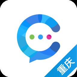 云企信重庆版手机版v1.15.1 安卓版