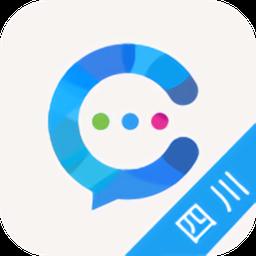 云企信四川版软件