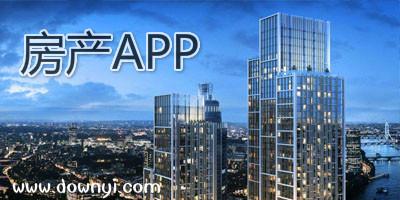 房产app哪个好用?房产销售app_房产app下载
