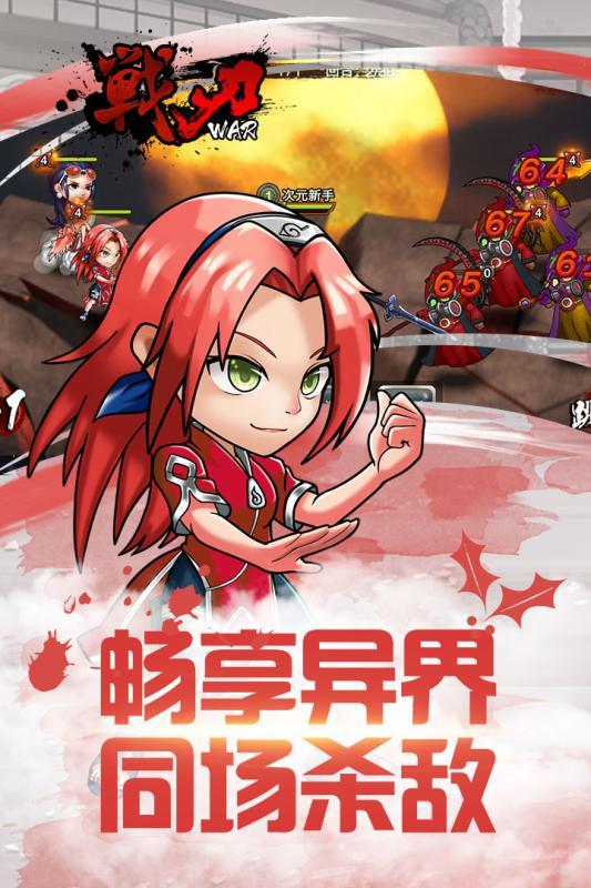 战刃小米游戏 v0.9.23 安卓版1