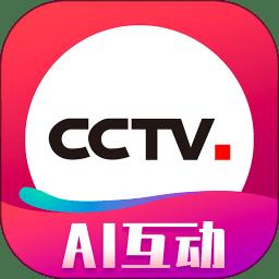 cctv微视直播手机版