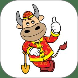 淘股吧手机版(股票app)