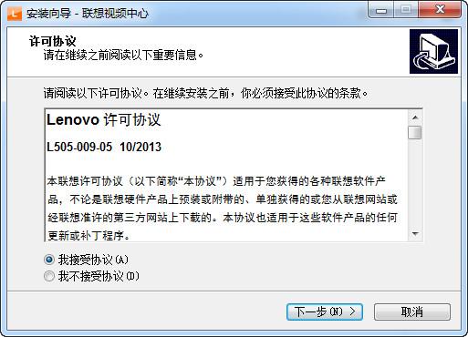 联想视频中心 v1.0.1.4 最新版 0