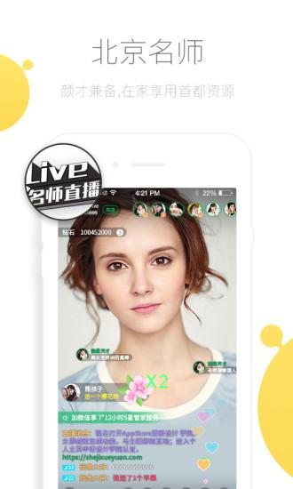 美好明天(职业教育在线学习) v3.1.6 安卓版 3