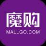 魔购百货手机版(购物app)