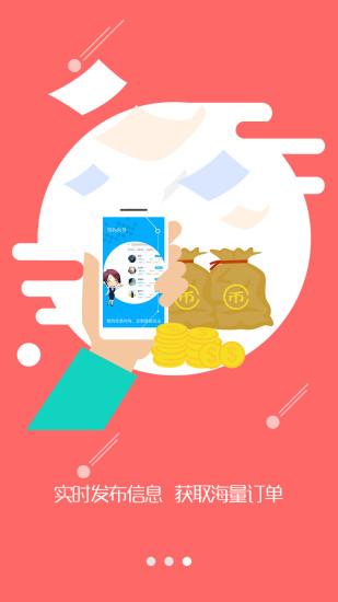 麋鹿向导app v1.3.2 安卓版 0
