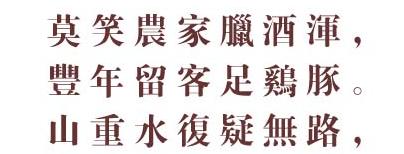 fzdbsfwgb10字體