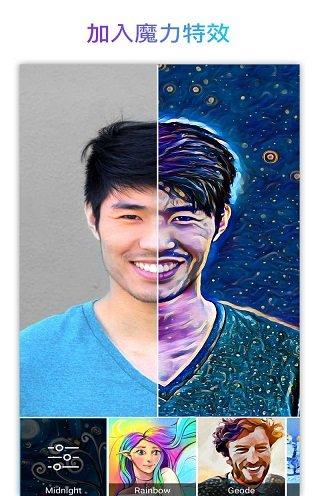 picsart照片电脑版 v12.4.8 最新版 3