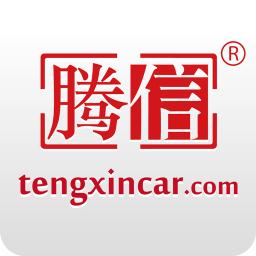 腾信事故车交易网app