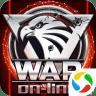 战争online3k版本