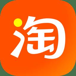 手機淘寶2019最新版