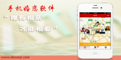 婚恋app