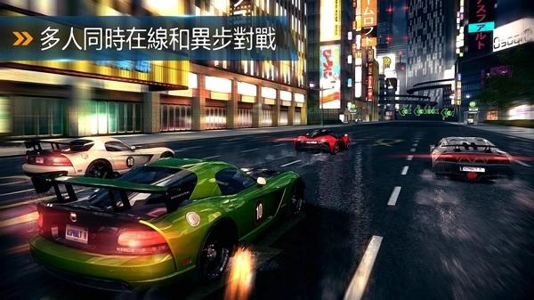 狂野飙车8pc版 v3.2.2a 最新版 0